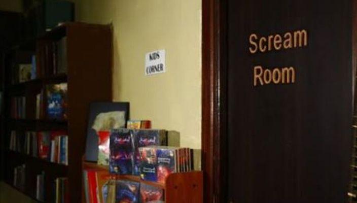 ¡Una habitación solo para GRITAR!
