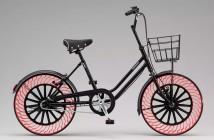Bridgestone-Bicis con ruedas sin aire