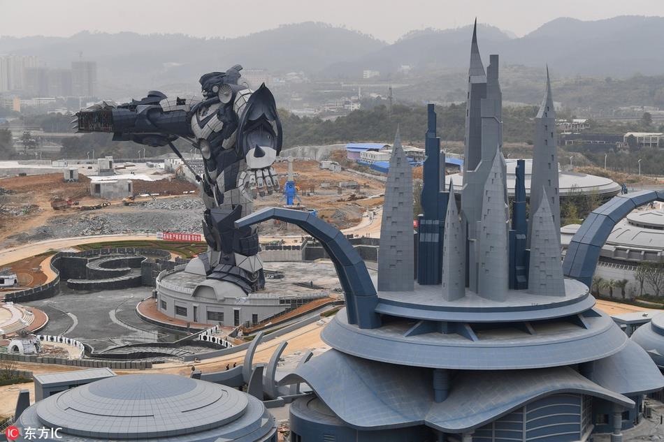 un-parque-de-realidad-virtual-en-china