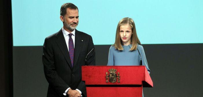 Primer discurso de la Princesa Leonor